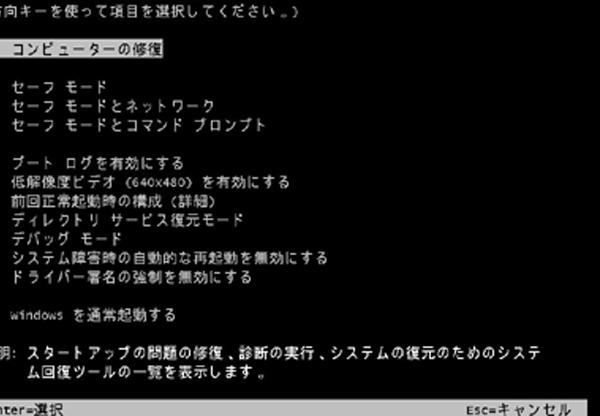 hdd_broken01