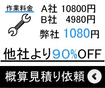 homepage_top-1080_09