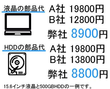 homepage_top-1080_11